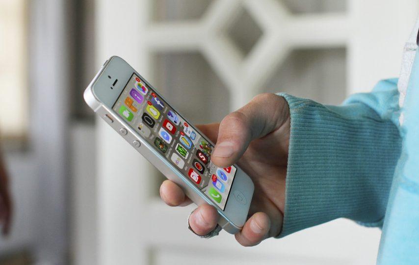Garść informacji o chatbotach i aplikacjach mobilnych